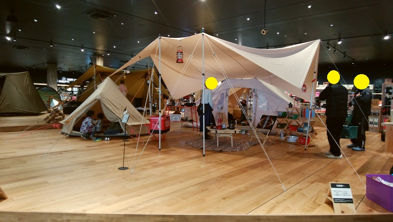 テント展示風景