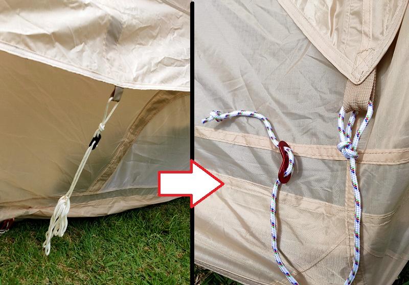 テント付属のロープと自在金具を交換