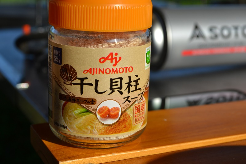 味の素の干し貝柱スープが味の決め手