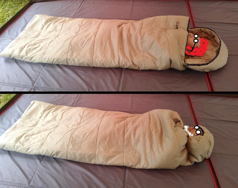 スナグパック マリナースクエアに実際寝てみた
