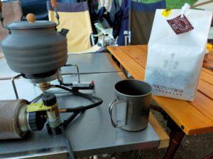 朝といえばコーヒー!お盆の思い出で一杯
